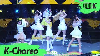 [K-Choreo] 핑크판타지(Pink Fantasy)…