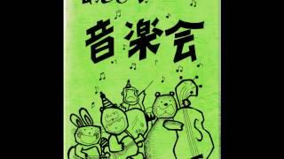 こんにちは。「との」と言います。日本福祉大学1990年卒業。 学生時代に...