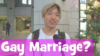 Do Japanese People Support Same-Sex Marriage? (Interview)