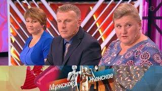 Мужское / Женское - День учителя 2018. Выпуск от 05.10.2018