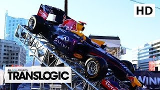 Infiniti Red Bull F1 Racing | TRANSLOGIC 144 | AOL Autos