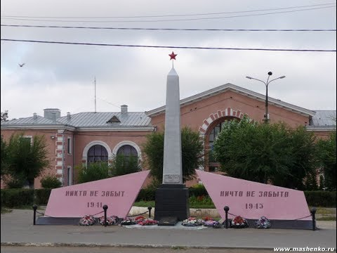 Родной Петров Вал в Сталинградской битве.