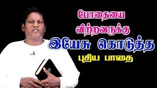 Tamil Christian Testimony | Pr. David Kumar | Viduthalayin Satchi