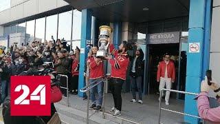 В Омске встретили триумфаторов КХЛ: