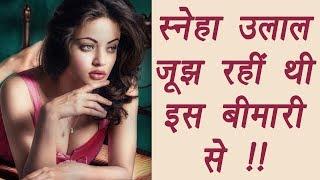 Salman Khan Actress Sneha Ullal SUFFERED from Auto Immune Disorder   FilmiBeat