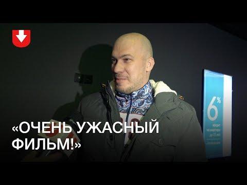 """""""Дом, который построил Джек"""": реакция первых зрителей"""
