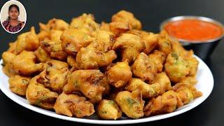 15 நிமிடத்தில் சுட சுட ஈவினிங் இதுபோல ஸ்னாக் செஞ்சி பாருங்க | Snacks Recipes in Tamil