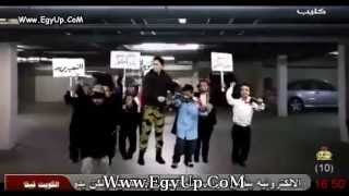EgyUp.CoM.B7b.Esrael.By.T@ha.mkv Video