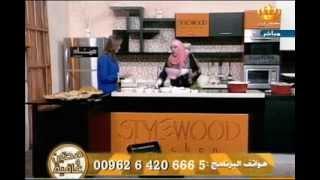 صحتين وعافيه - ايناس عاهد /  طبق الكعاكيل وفطاير الكشك والكشك