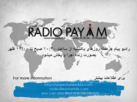 Radio Payam - رادیو پیام