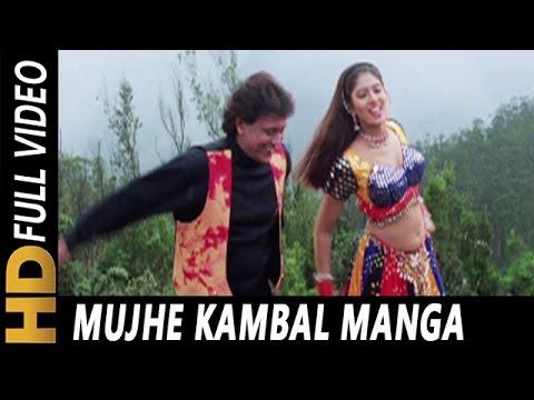 Mujhe Kambal Manga De | Poornima, Abhijeet | Sher-E-Hindustan HD Songs | Mithun Chakraborty