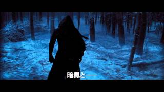 映画『STAR WARS:THE FORCE AWAKENS』特報映像