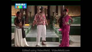 Video chintamani comedy part 2 download MP3, 3GP, MP4, WEBM, AVI, FLV April 2018