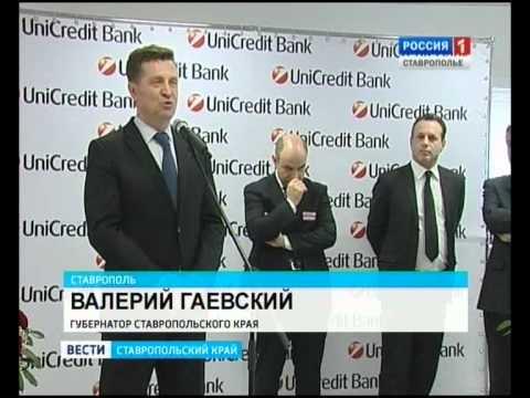 Банки Симферополя