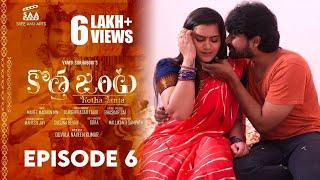 Kotha Janta | Latest Romantic Telugu Web Series 2020 | Episode- 6 | Vamsi Sukhabogi | Sree Anu Arts