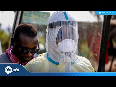 لجنة طوارئ من الصحة العالمية تبحت تفشي الإيبولا بالكونغو  - نشر قبل 1 ساعة