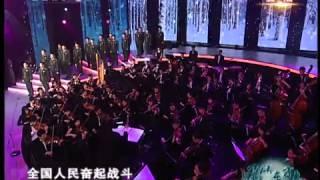 Священная война.Поет китайский хор на китайском языке