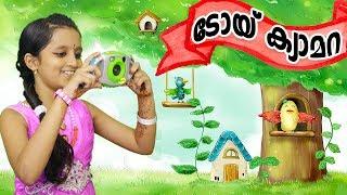 Amkov CD-FP 5MP 1080P HD-Zeichentrick-Kinder Kid Digitalkamera