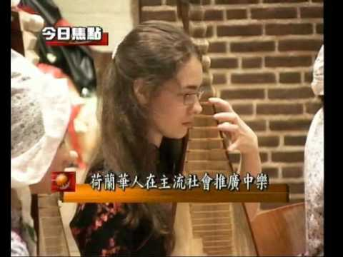 Europe Today News - Opening Chinese Art Academy Europe