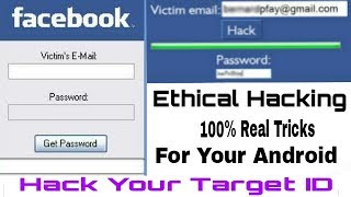Hack Your Target Friends Facebook Accounts Online - 100% Real Tricks For Android   | Hindi Techtune