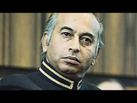 PPP Tarana  Mein baghi hon mein baghi hon.Jiye Bhutto Jiye Awam.