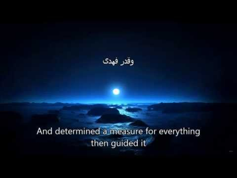 Sheikh Idris Abkar Dua TRANSLATION Arabic Subtitles دعاء الشيخ إدريس أبكر