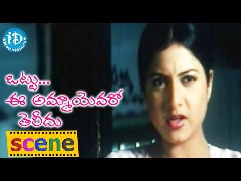 Ottu Ee Ammayi Evaro Teledu Movie Scenes - Aditya Om And MS Narayana Comedy    LB Sri Ram