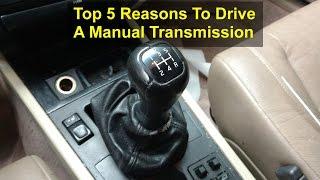 Топ 5 причин, щоб управляти механічної коробки передач. - VOTD