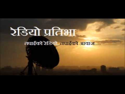 Radio Pratibha Episode 6, Kathaa Episode from USA.mp3.