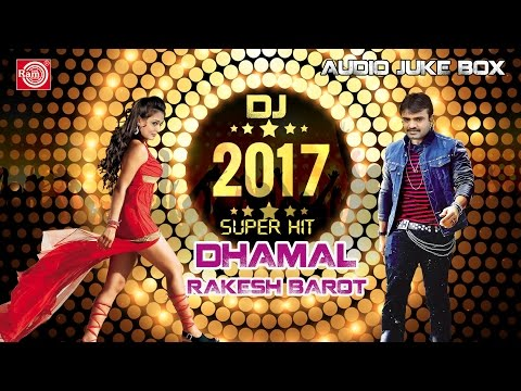 New Year Dj 2017 ||Superhit Nonstop Dhamal ||Rakesh Barot ||Audio Juke Box