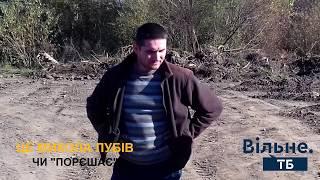 """""""Решала"""" з УЗЕ"""
