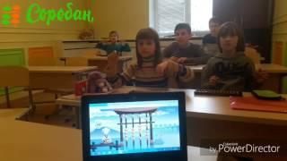 Школа устного счета Соробан Киев, Урок умножение