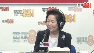 陳太:梁振英唔信任林鄭
