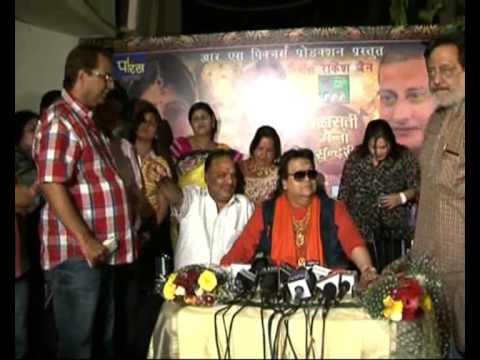 Bappi Lahiri's political Humming with Ohlala