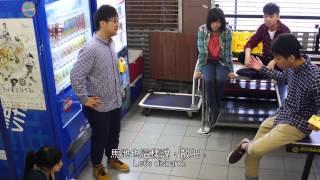 拍出香港 #5 《唱出我夢想 Acapella In Hong Kong》