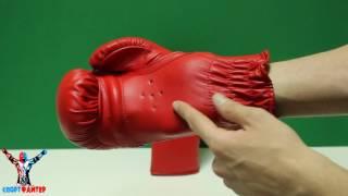 Детские перчатки Adidas Rookie красные. Обзор от магазина Спортфайтер.