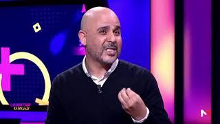 #بيناتنا .. رضوان الرمضاني يبدي رأيه في محمد الأعرج، سعد لمجرد و فوزي لقجع