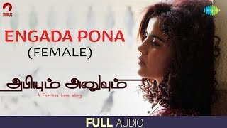 Engada Pona Female Audio Abhiyum Anuvum Tovino Thomas Pia Bajpai Madhan Karky Dharan
