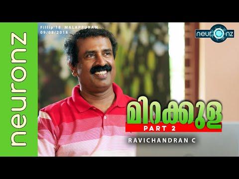 മിറക്കുള 2 | Miracula 2 by Ravichandran C.