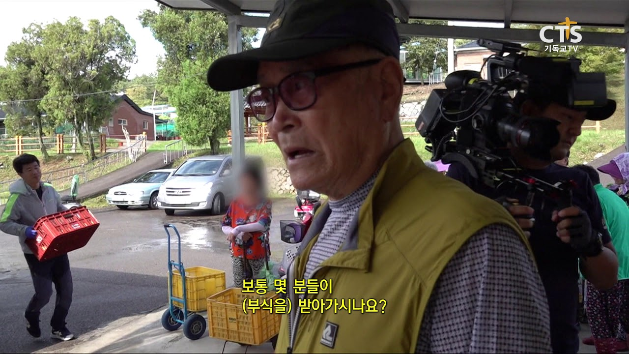 CTS 7000미라클 땅끝으로_소록도 연합교회 김선호 목사