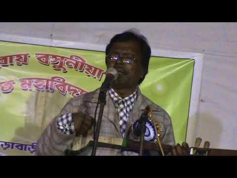 Bhawaiya gaan Abdul Jabbar