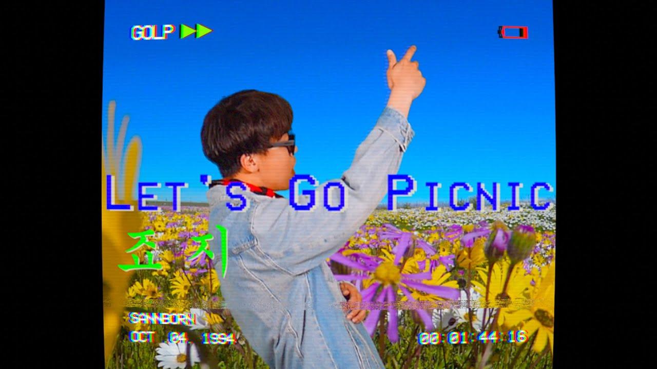 """""""아 소풍가고싶다"""" 🍱 죠지 - Let's go picnic"""