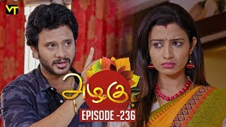 Azhagu - Tamil Serial | அழகு | Episode 236 | Sun TV Serials | 28 Aug  2018 | Revathy | Vision Time