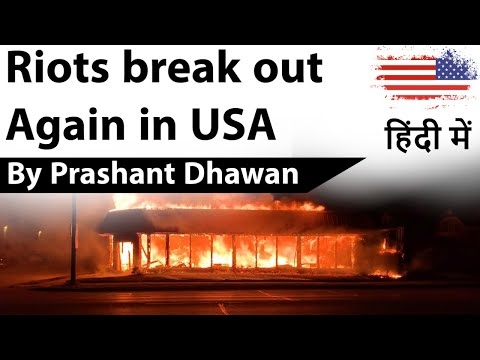 Riots break out Again in USA over Jacob Blake Shooting Current Affairs 2020 #UPSC #IAS