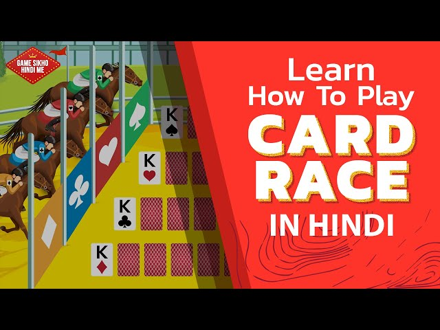 How to play Card Race Game | Online casino games | Step by step guide in Hindi