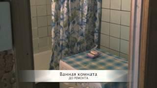видео Новостройки в Ясенево