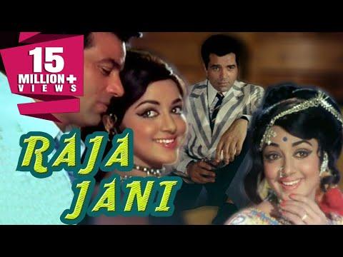 Raja Jani (1972) Full Hindi Movie | Dharmendra, Hema Malini, Premnath, Prem Chopra