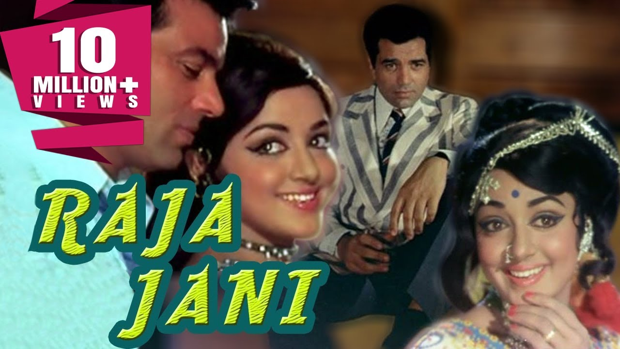 Raja Jani (1972) Full Hindi Movie | Dharmendra, Hema Malini, Premnath, Prem Chopra