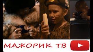 Приключения Артура - ДЖОКЕР 2 | 5 СЕРИЯ | МАЖОРИК ТВ KIDS