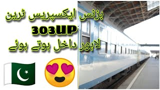 Business Express Train | 303UP | Arrived At Lahore Station By Voice Of You | 2018 |